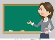 معلمه ابتدائى ومتوسط  جميع المواد وجميع المراحل  السليل