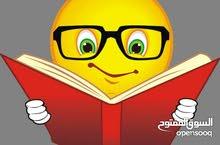 تعلم اللغة العربية قراءة وكتابة والقواعد وتحسين املاء والخط