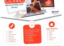 Laptop Repair / All Brands ! / Any Problem !! Affordable Service