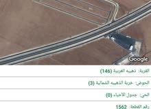 خلف جامعه الاسراء ب6كم قرب الطنيب  اسكان نقابه المهندسين مطله شارع الميه من المالك