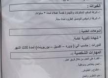 الحث عن عمل داخل الرياض نقل كفالة فوري