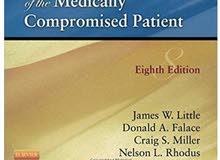 كتب طبيه للاسنان وجميع التخصصات