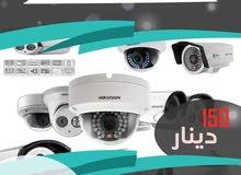 نظام كاميرات مراقبة افضل الماركات ( 4 كاميرات )