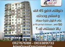 apartment for sale More than 5 directly in Agami