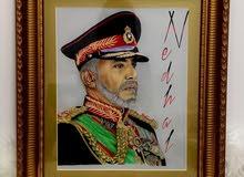 لوحة السلطان قابوس