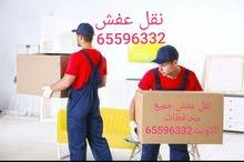 نقل عفش جميع محافظات الكويت