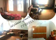 شقة للبيع 153 م في صنعاء