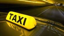 تاكسي خاص