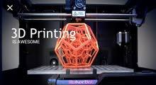 مصمم يقدم خدمات طباعة مجسمات ثلاثية الأبعاد لجميع المشاريع (3D PRINTING)
