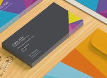 كروت شخصية (كروت عمل) Business Cards