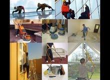 خدمات النظافه الشامله في الإمارات
