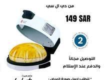 صانعة الخبز العربي
