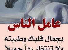 ابحث عن نص دوام سايق من بعد اسعه 4عصر