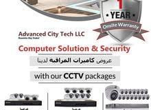 CCTV Security Camera Hikvision كاميرات مراقبة