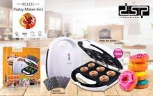 أدوات تسهل الطبخ وتقديم الاكل بطريقة صحية وعصرية