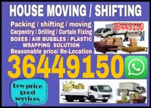 HOUSE OFFICE STORE WAREHOUSE PACKING MOVING