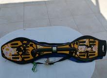 snake board