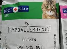 اكل قطط الطبي فيليسيا للجهاز الهضمي