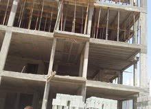 SOUBAI CONSTRUCTION