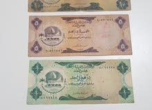 دراهم الامارات الاصدار الاول 1973 سعر المجموعة كلها 350درهم فقط