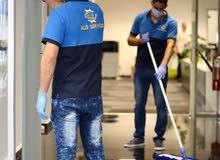 شركة اليس لخدمات التنظيف والتعقيم