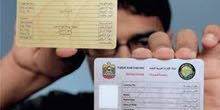 Extract the license of the UAE driving with ease