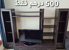حاملة تلفزيون