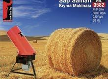 طحانة الأعلاف والحشائش ومخالفة المزارع صناعة تركية من شركة ميلاستي ضمان 6 أشهر بقوة 4 حصان