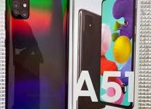 جهاز A51 وكالة