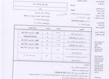 معمل صابون  للبيع في مدينة اربد لانتاج 21 نوع من الصابون الطبيعي والجليسرين