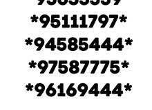 أرقام اوريدو مميزة روعة