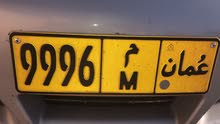 رقم 9996 M للبيع او البدل مع سياره