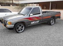 هايلس 96