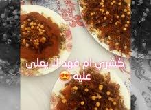 ام فهد للمحاشي والاطباق المصرية