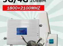 جهاز مقوي شبكة الجوال 3G 4G