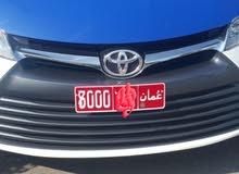 رقم تكسي مميز بسعر جميل (8000) ك