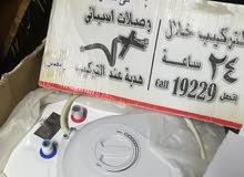 كيزر مصري جديد بلكرتونه مو مستعمل للبيع