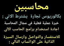 مطلوب من مصر مباشرة