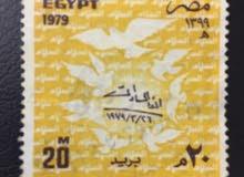 طابع مصري نادر