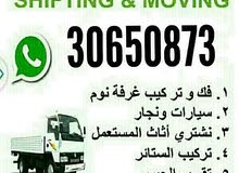 Shifting Moving carpenter service