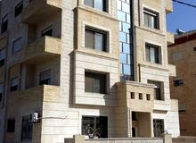 Ground Floor apartment for sale - Shafa Badran