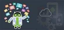 مطلوب مبرمج تطبيقات أندرويد عماني