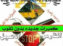 تجهيز باصات المدارس حسب مواصفات وزارة التربية