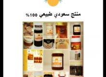 عسل بلدي طبيعي خالي من التغذية 100في100