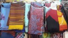 شروه شالات للبيع