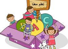 مدرسه تاسيس اطفال