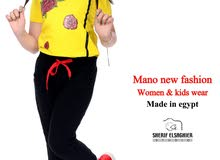 ملابس اطفال جمله