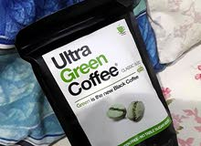 Ultra Green Coffee  classic blend