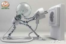 فني كهربائي منازل