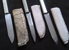 سكاكين للخنجر